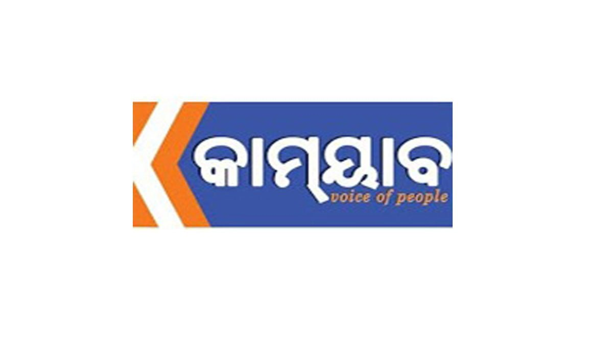 Kamyab TV presently not interested in paying the dues : TDSAT