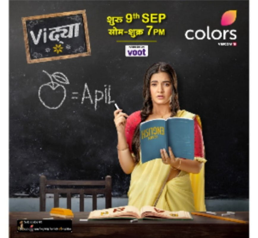 Colors launching new show 'Vidya' on 9th September