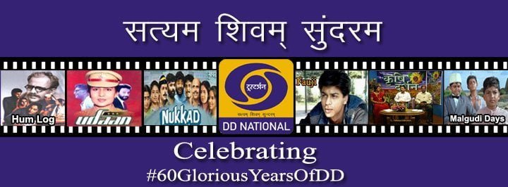 Doordarshan Completes 60 years, launches DD India in Republic of Korea