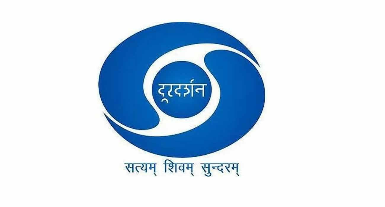 Prasar Bharati decided to Restructure Doordarshan