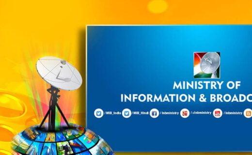 IB Ministry