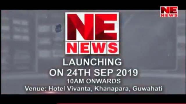 NE News 2