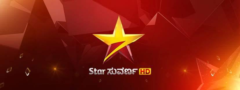 Star Suvarana HD