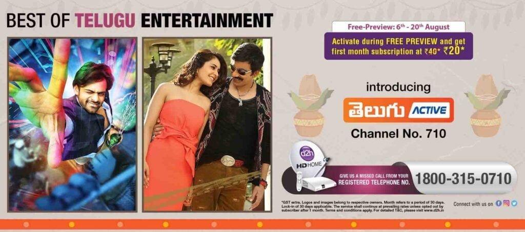 Dish TV India launches 'Telugu Active' on its