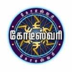 Colors Tamil to premiere Koodeeswari next week