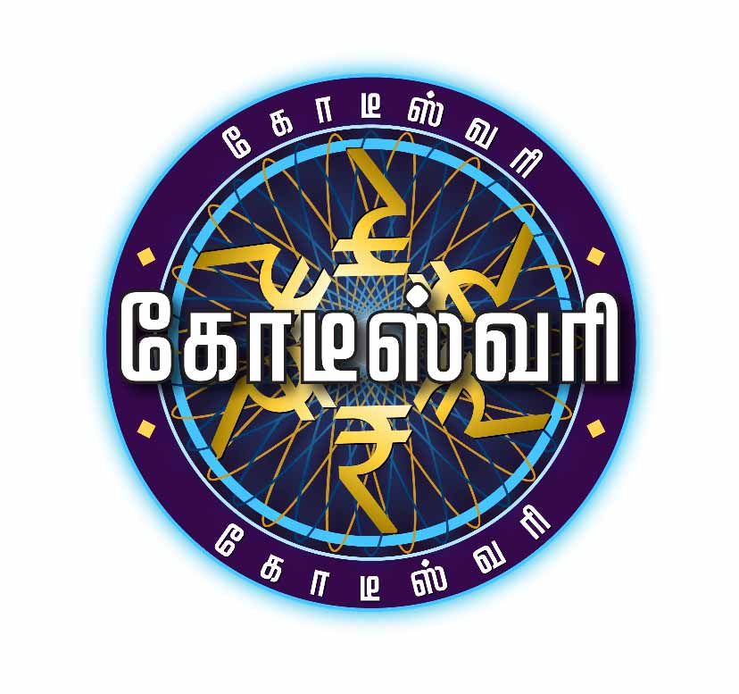 Colors Tamil's Kodeeswari creates history worldwide with its first 1 Crore winner!