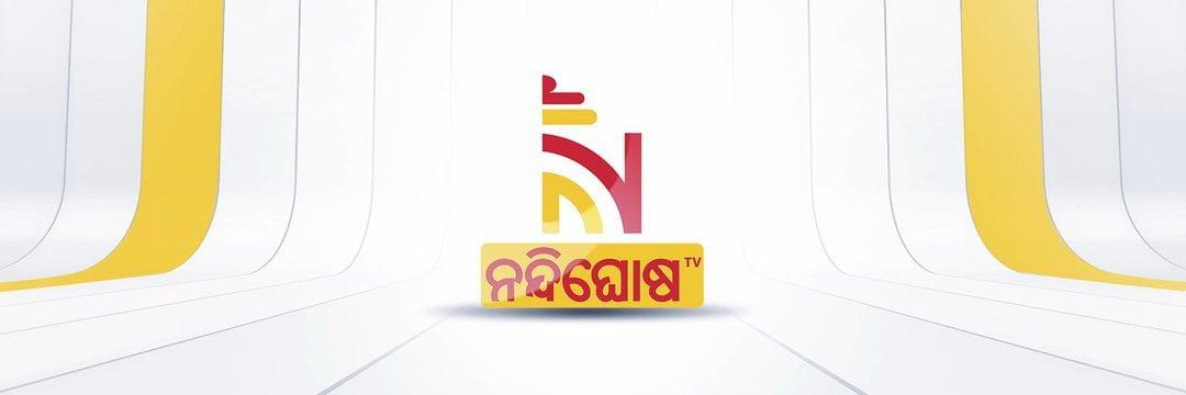 News World Odisha to relaunch soon as Nandighosa TV
