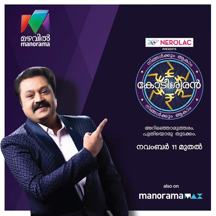TRP Battle: Mazhavil Manorama launching 4 new shows this week; changing slots of few shows