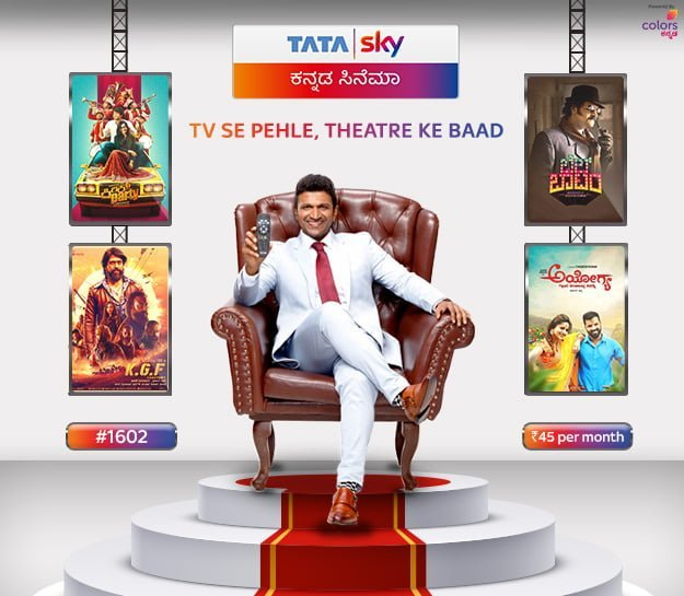 Tata Sky launches new service channel named Kannada Cinema
