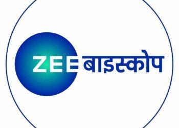 Zee Biskope Logo