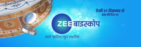 Zee Biskope live from 21 December on DD Free Dish