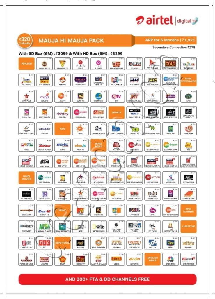 Airtel Digital TV launches Mauja Hi Mauja Pack at Rs 320