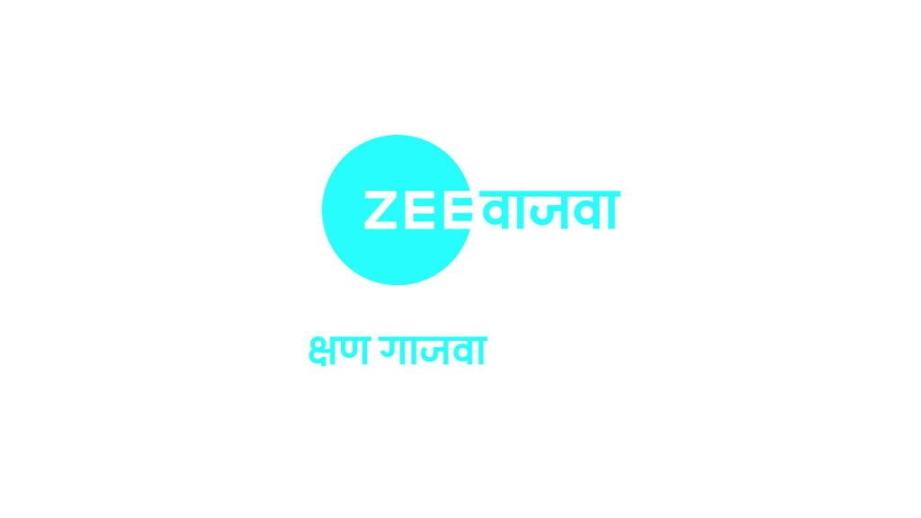 Zee Wajva Logo