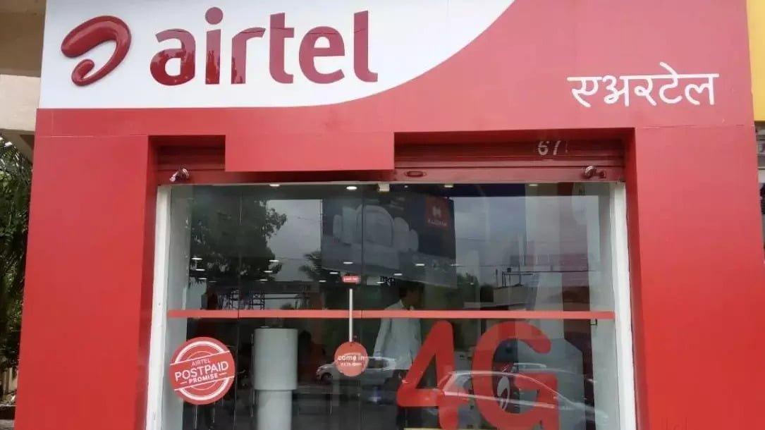 Airtel 4G 1