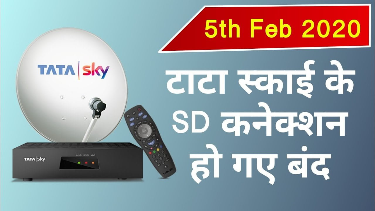 Tata Sky stopped giving SD connections