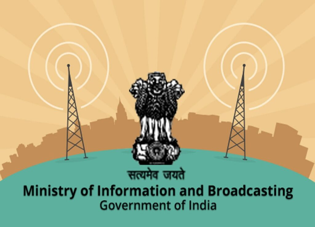 112 MSO license pending with I&B Ministry at April end
