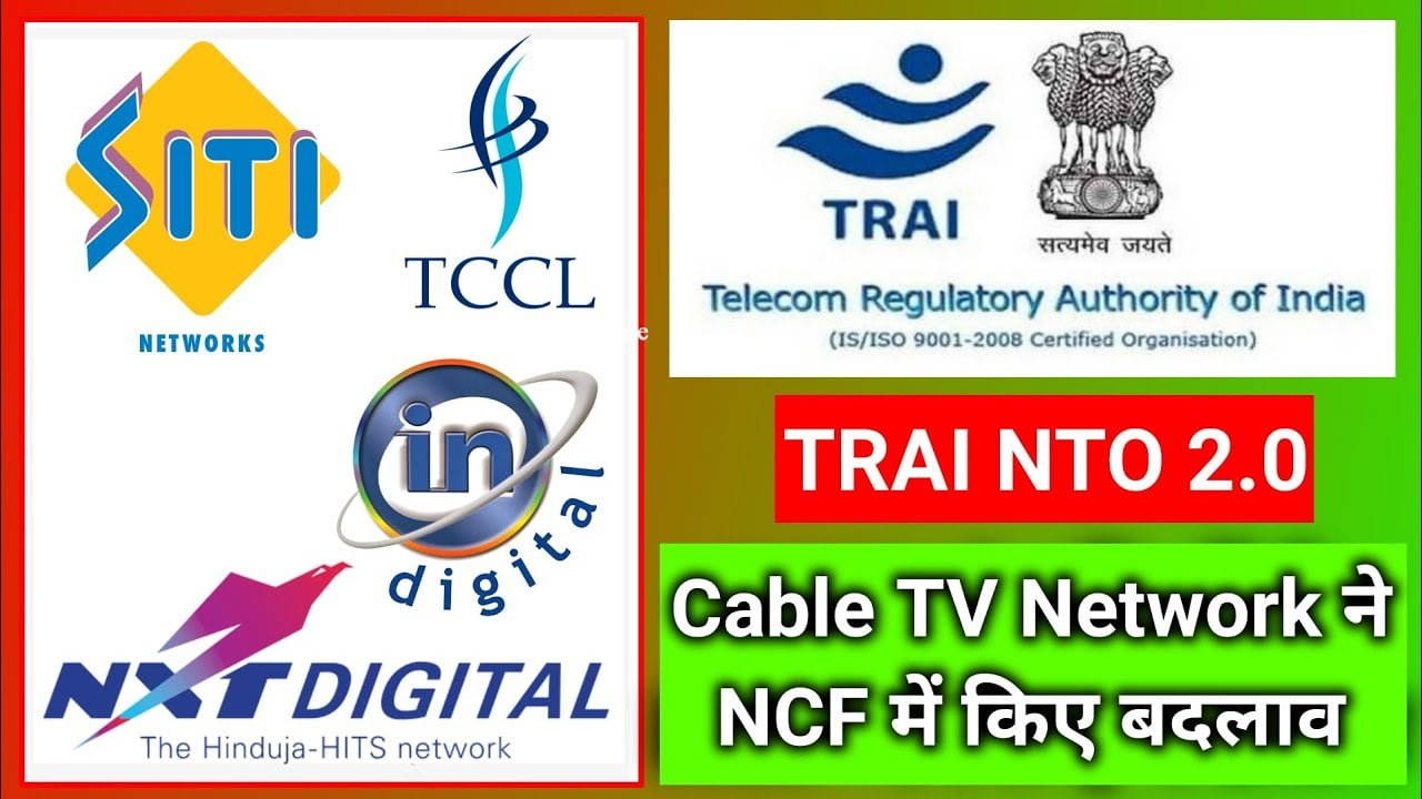 NTO 2.0 Cable NCF Video