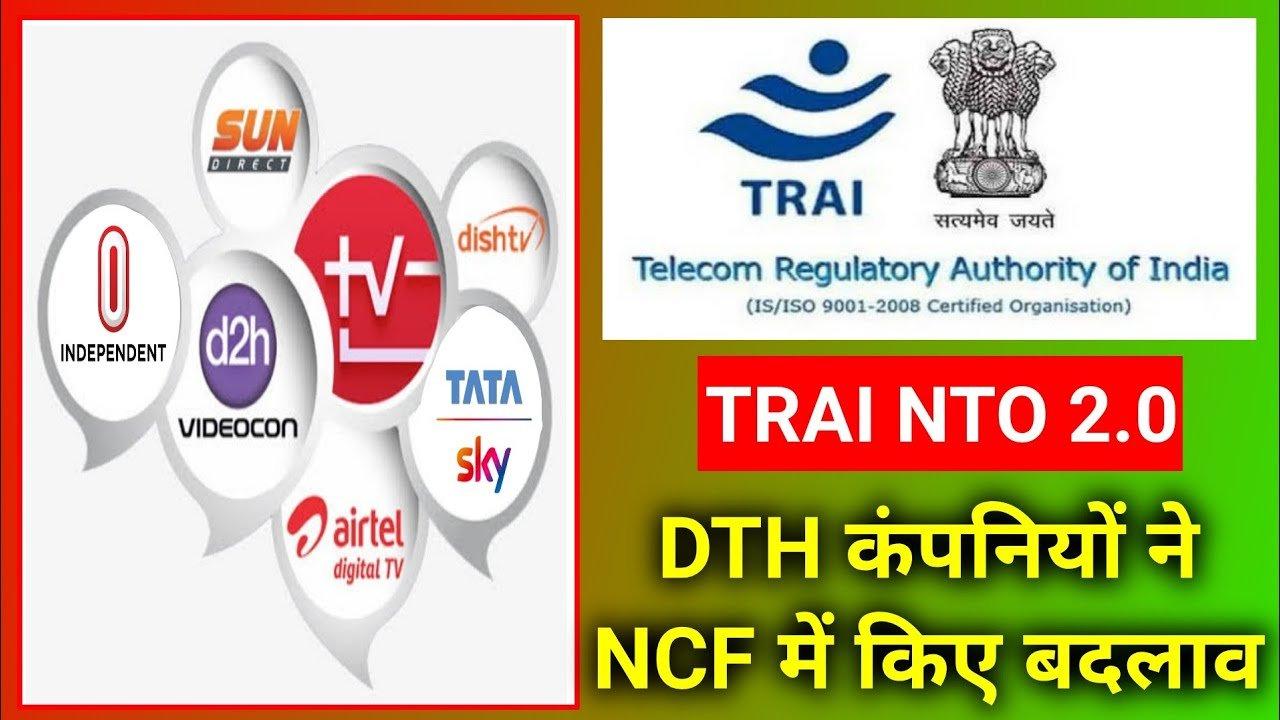 NTO 2.0 DTH NCF Vid