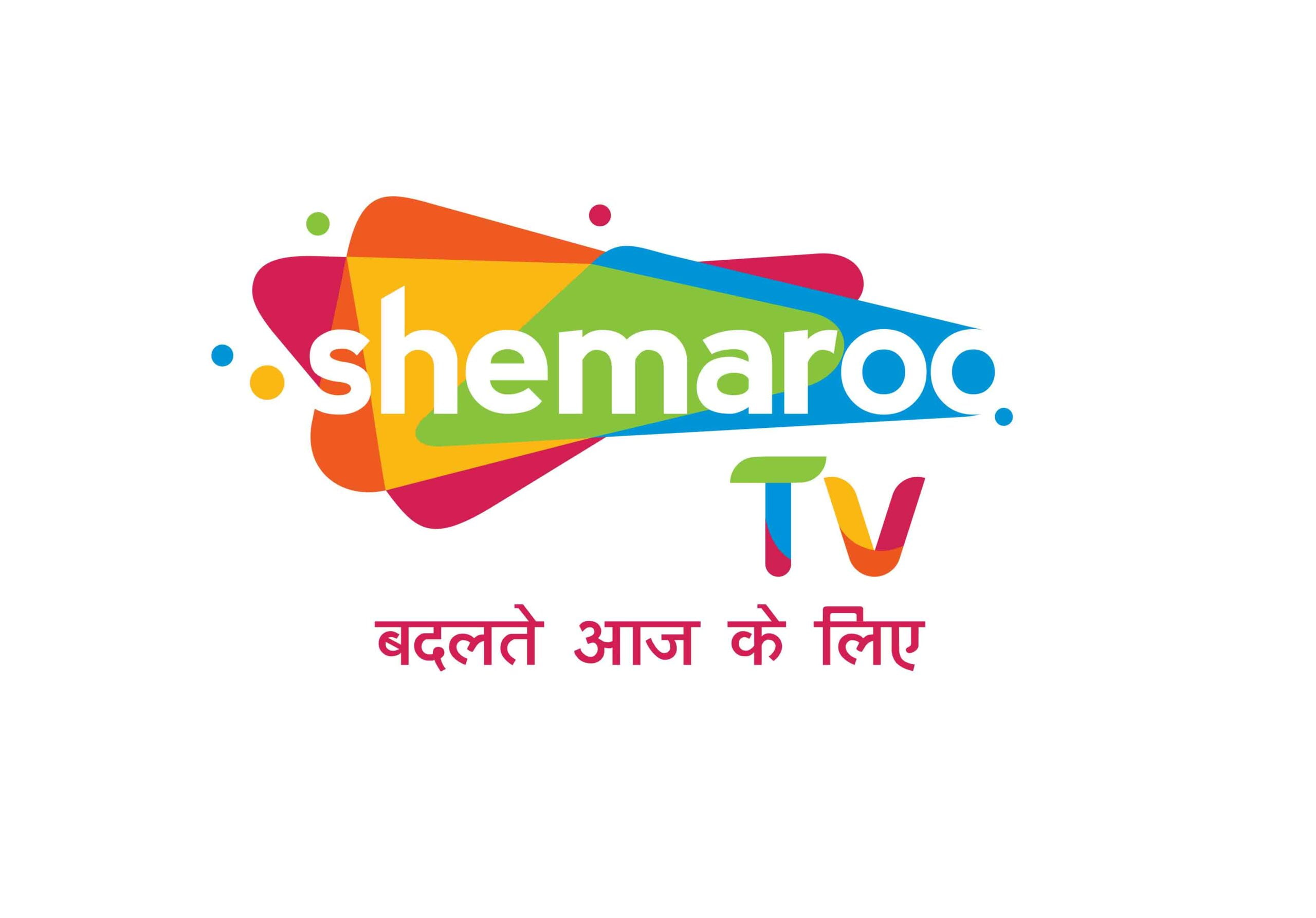 Shemaroo TV Logo