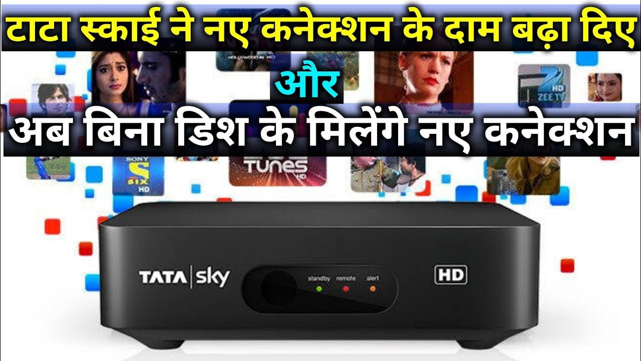 Tata Sky New Connection Price Hike Video