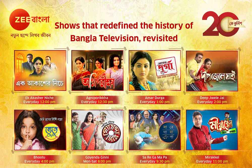 Zee Bangla brings back eight old shows to entertain viewers