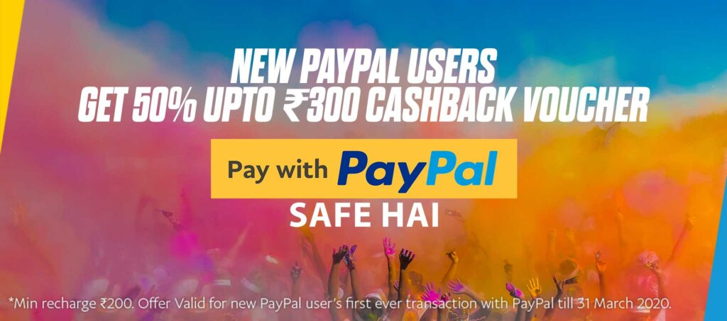 d2h customers can get 50% cashback up to Rs 300 on paying with PayPal