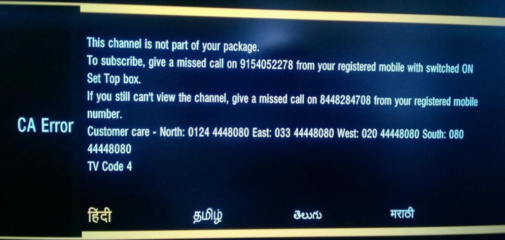 Airtel Digital TV now lets you Heavy Refresh your account through a Miss Call