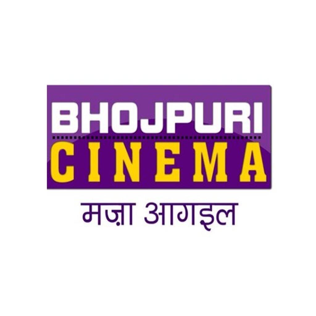Premi Autowala WTP garners GRP of 3.65: Bhojpuri Cinema