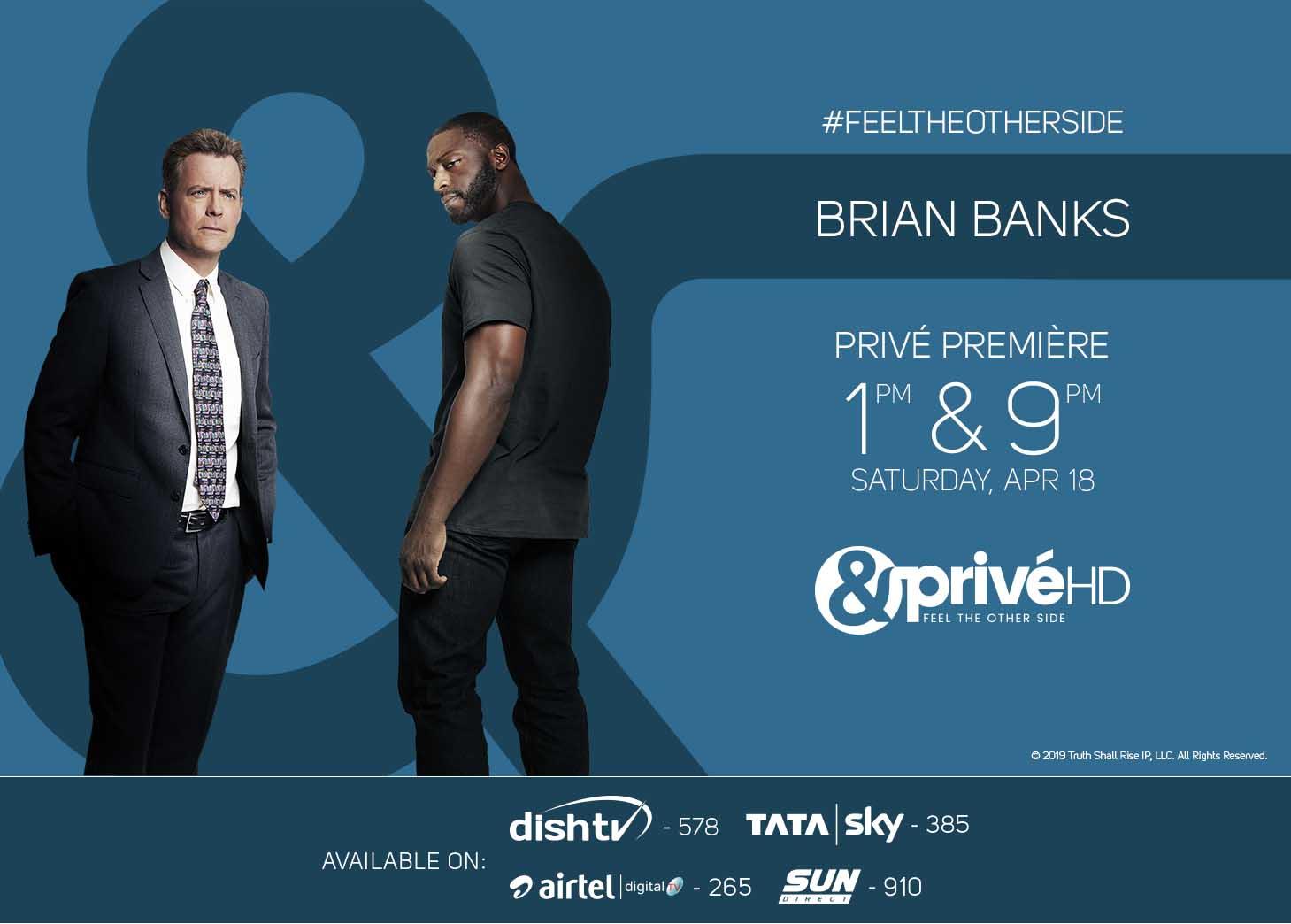 &PrivéHD is all set to premiere Brian Banks