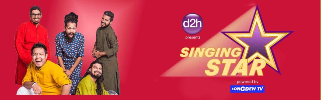 d2h in collaboration with Songdew launches Singing Star competition