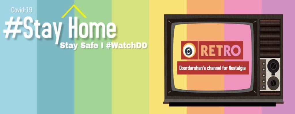 Doordarshan to launch DD Retro that will air Nostalgic programs
