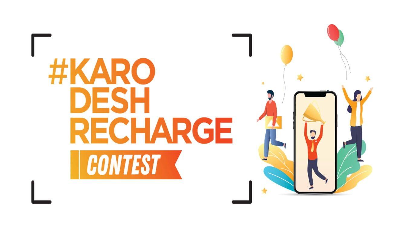 Dish TV Karo Desh Recharge Contest