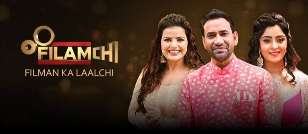 IN10 Media's Bhojpuri Movies channel Filamchi will be a Pay channel on Pay platforms