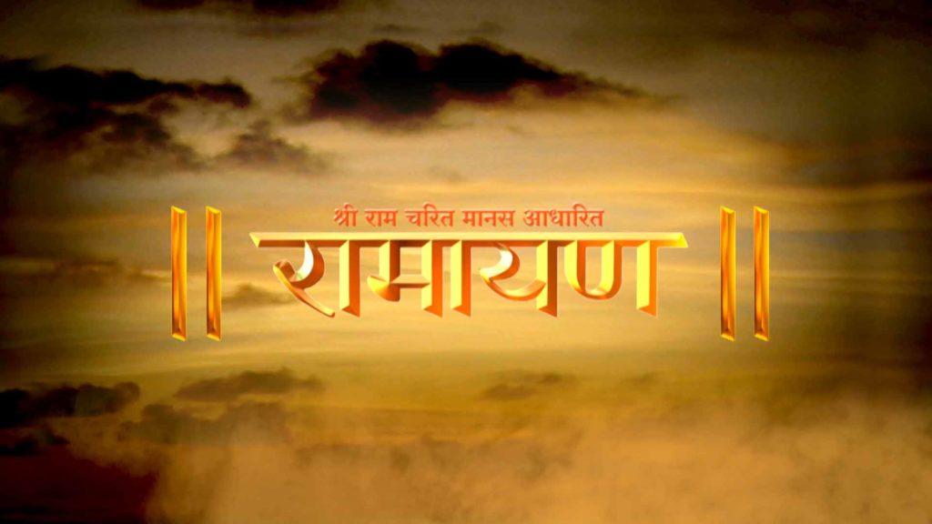 &TV to air 'Ramayan' this Ram Navami