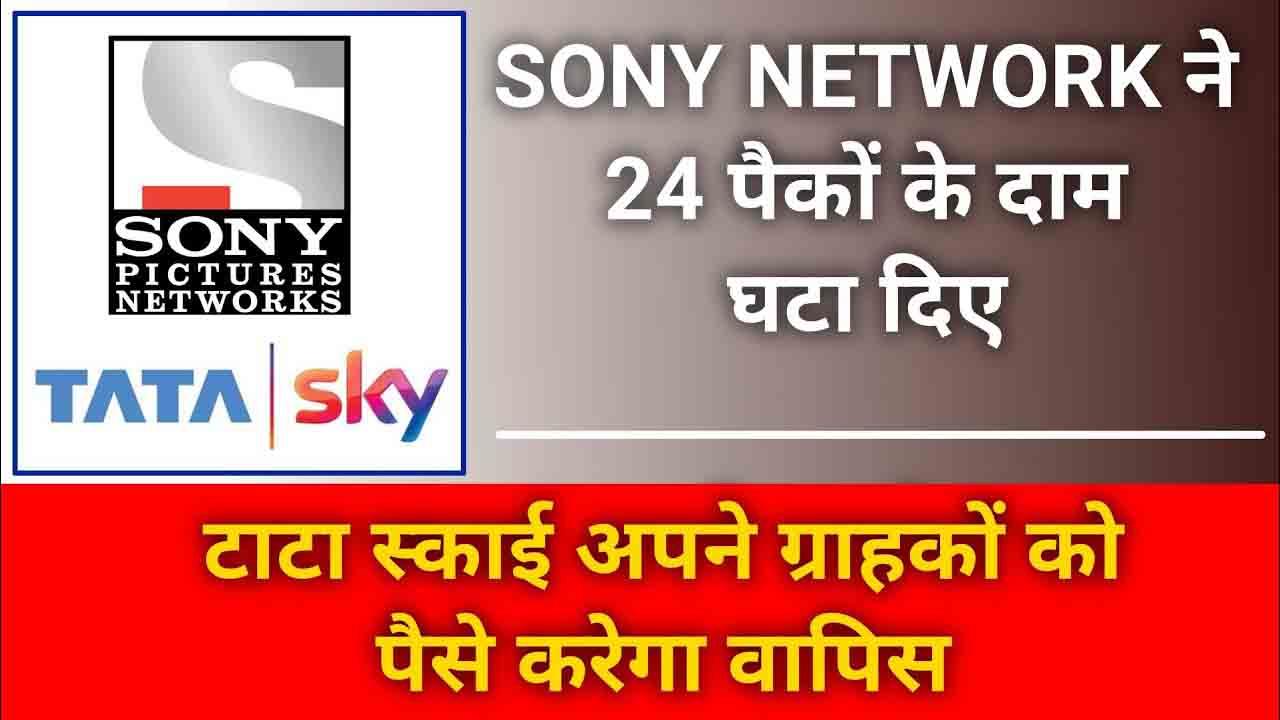 SPNI Happy India Packs Video
