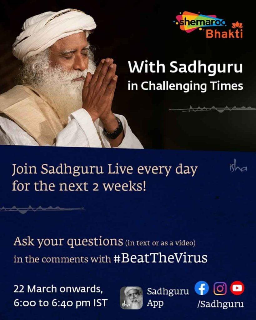 Shemaroo Entertainment to bring in live sessions from spiritual guru Sadhguru