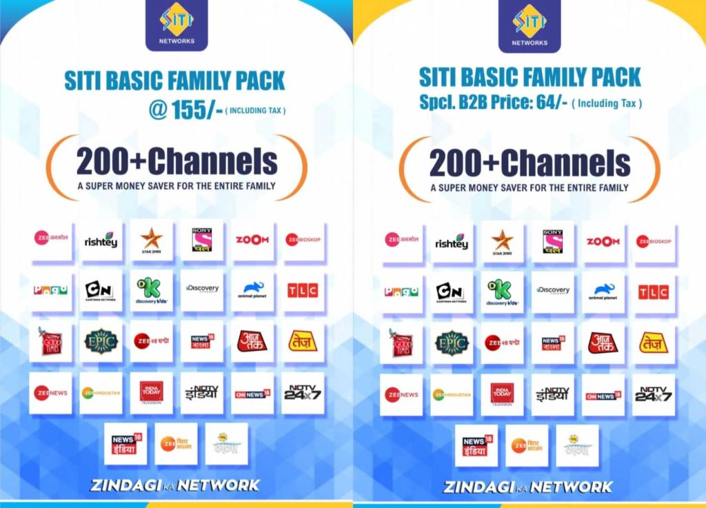 Siti Network introduces low-cost Basic Family Pack at Rs 155