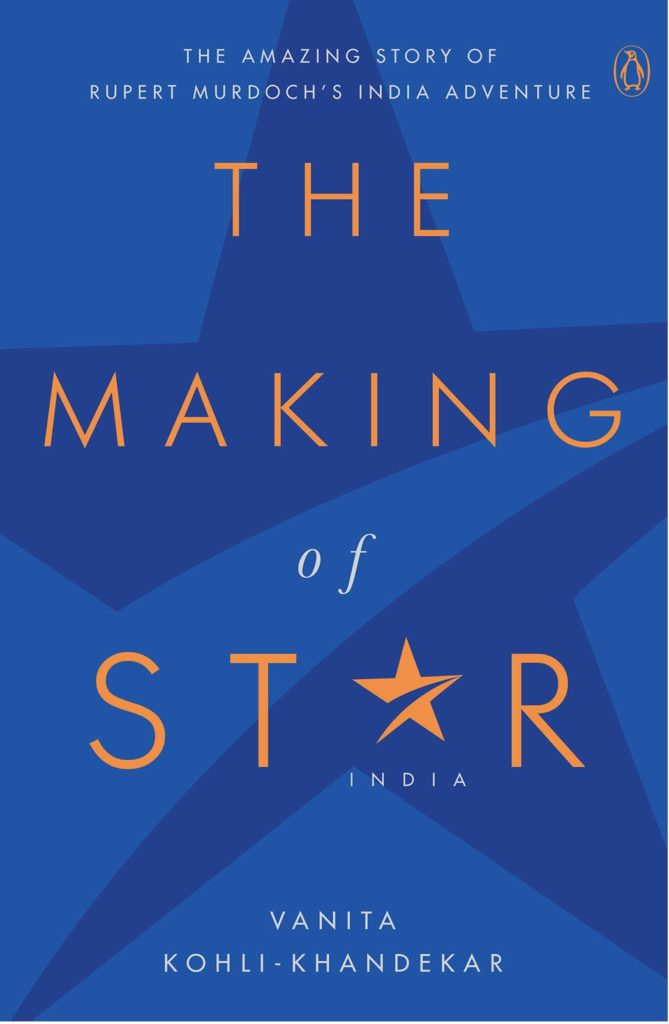 The Story Ink and Locomotive Global Inc. acquire screen adaptation rights for 'The Making of Star India' book