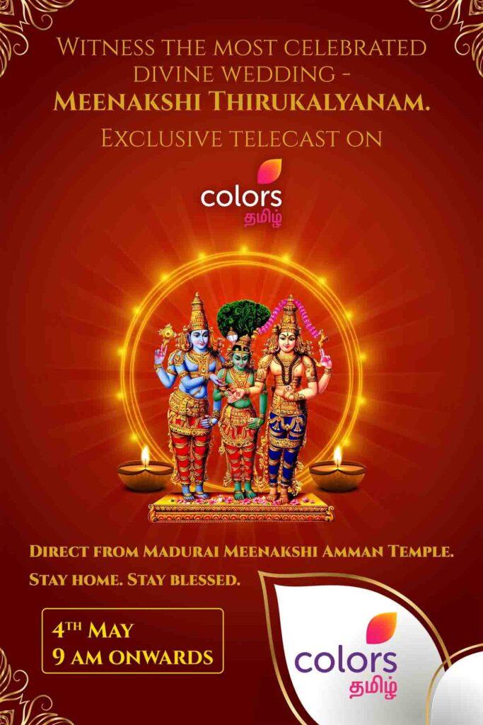 Colors Tamil brings the divine wedding of Madurai Meenakshi tomorrow morning