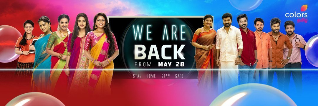 Colors Tamil We are Back