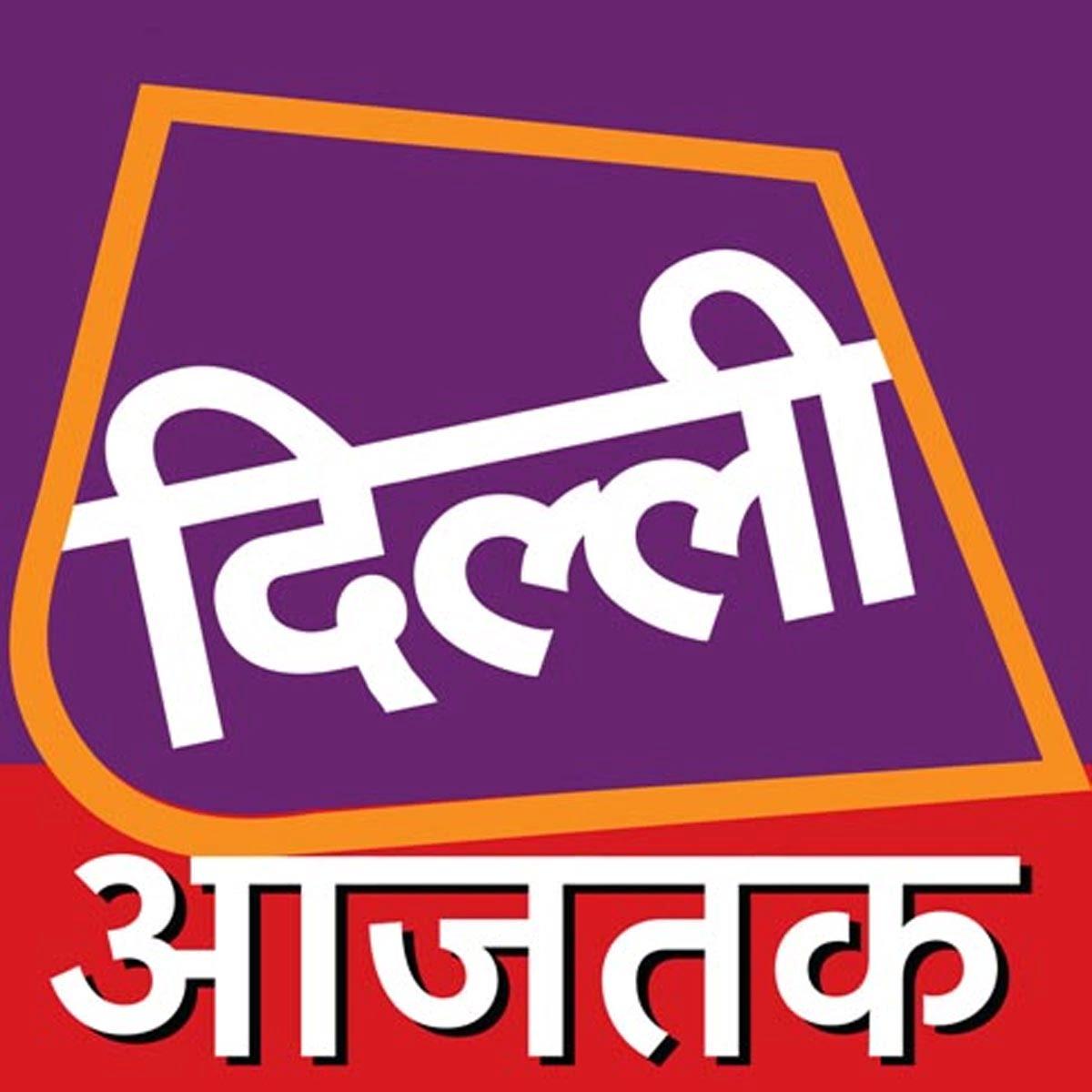 Delhi AajTak Logo