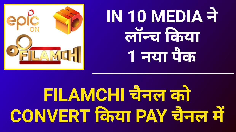 Filamchi IN10 Media Apna EPIC Value Pack Video