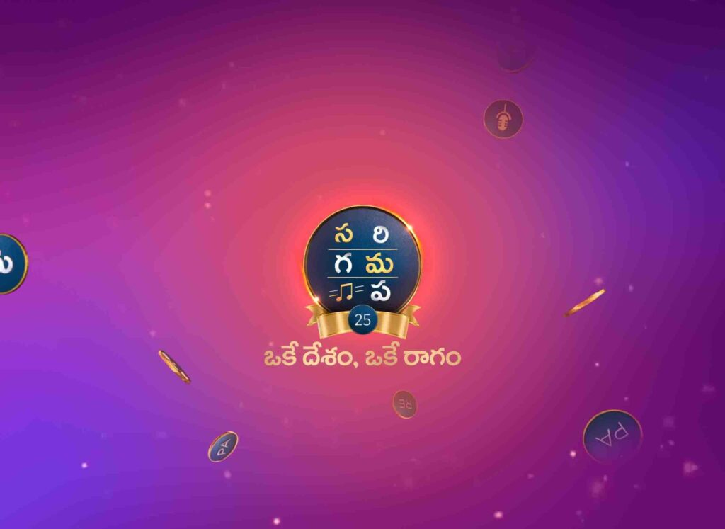 Zee Telugu commends Sa Re Ga Ma Pa completing 25 Years