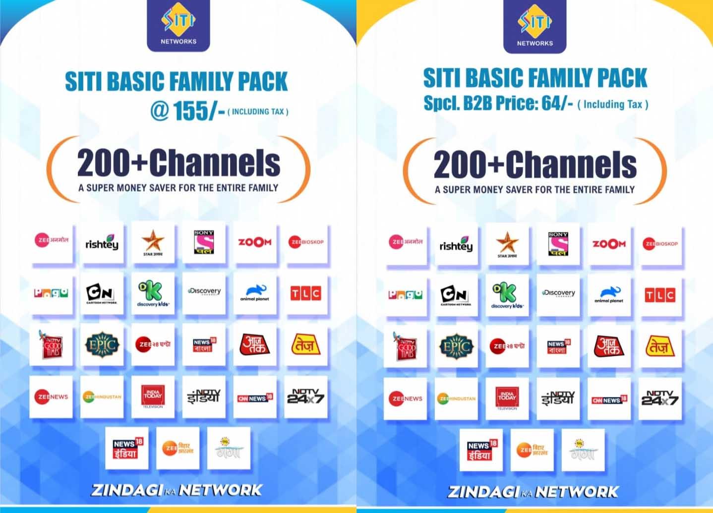 Siti Basic Family Pack