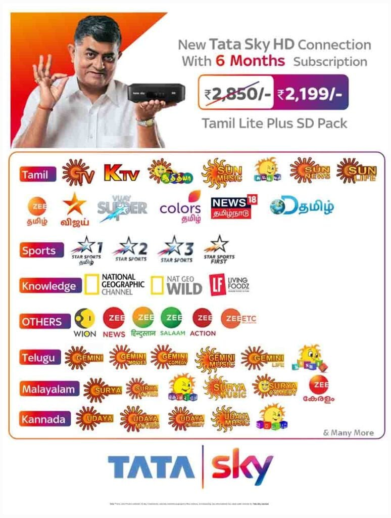 Tata Sky launches special offer for new connections in Tamil Nadu