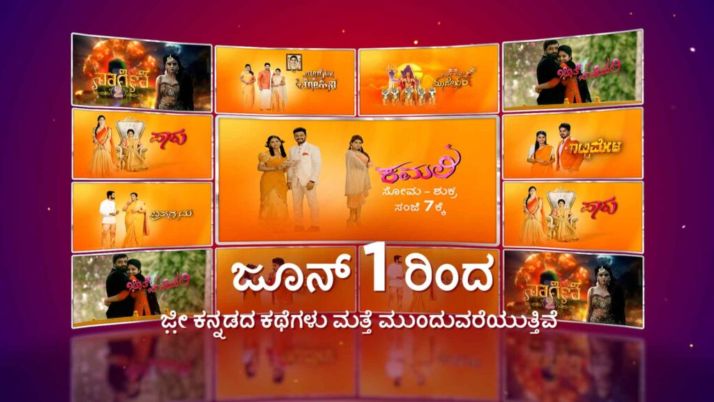 Zee Kannada to air fresh episode from June