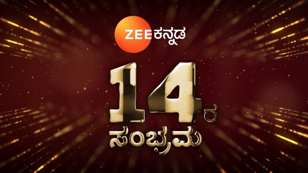 Zee Kannada marks 14 years of grand success