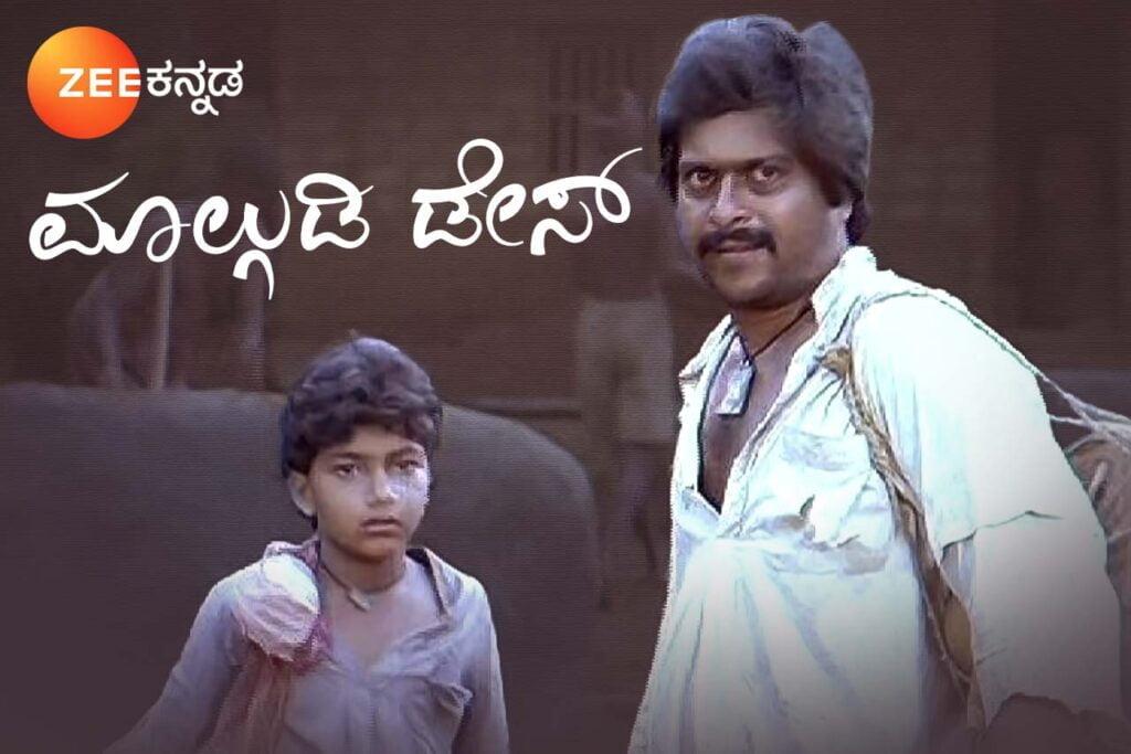 Zee Kannada brings Malgudi Days your television screens