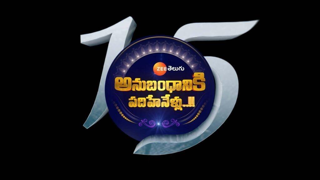 Zee Telugu brings backs Amrutham Season 1 and Queen and celebrates 15th anniversary