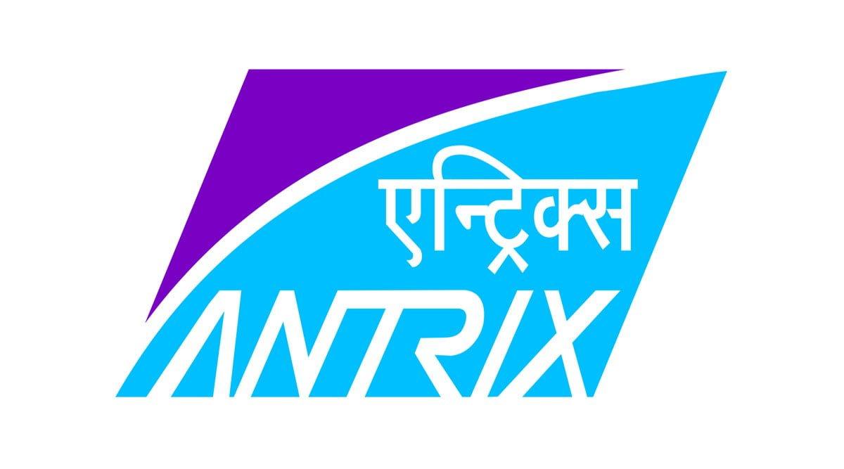 Antrix Logo